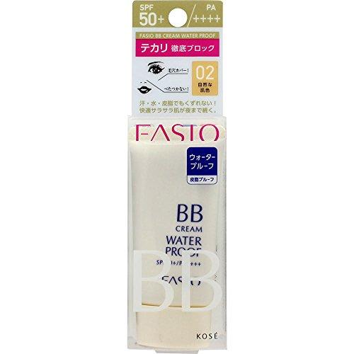 FASIO(ファシオ)BBクリームウォータープルーフ自然な肌色0230g