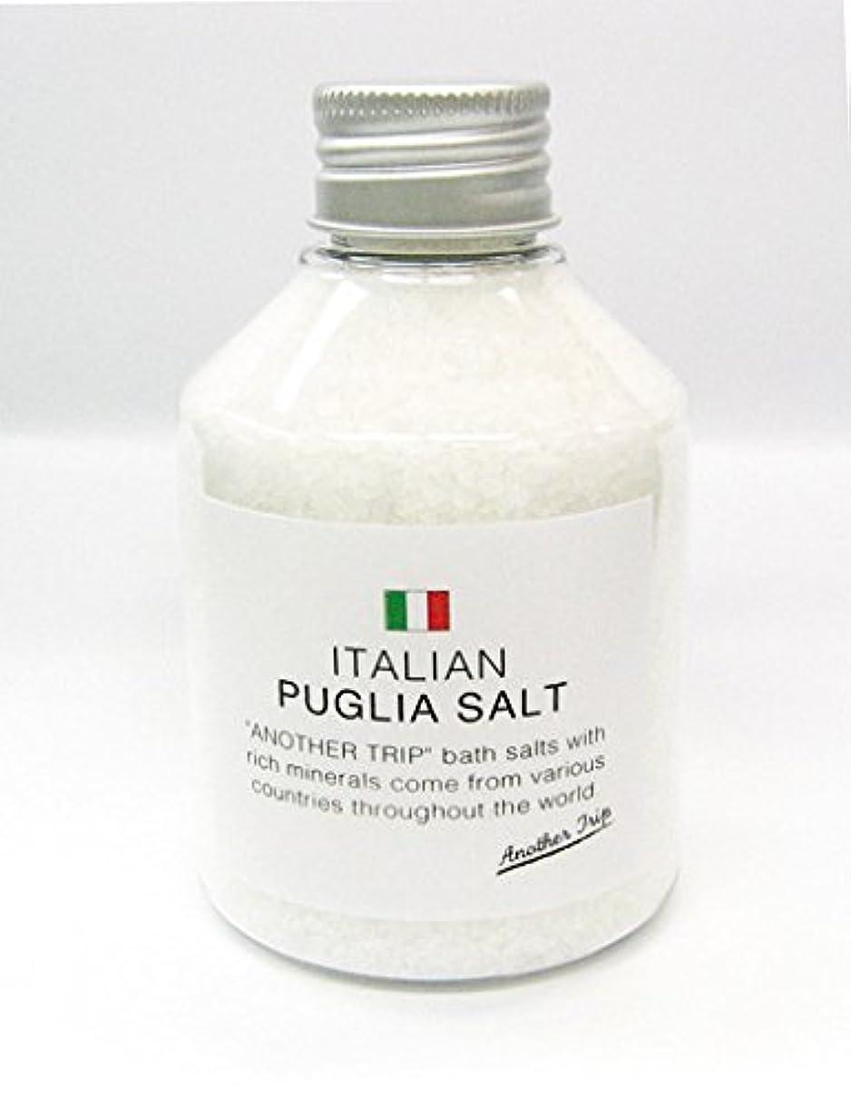 歪める炭素散文アナザートリップN イタリアンプーリアソルト 195g