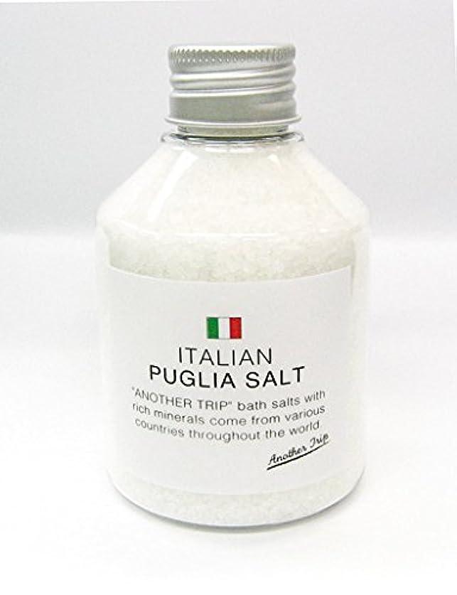 添加剤スイッチ田舎アナザートリップN イタリアンプーリアソルト 195g