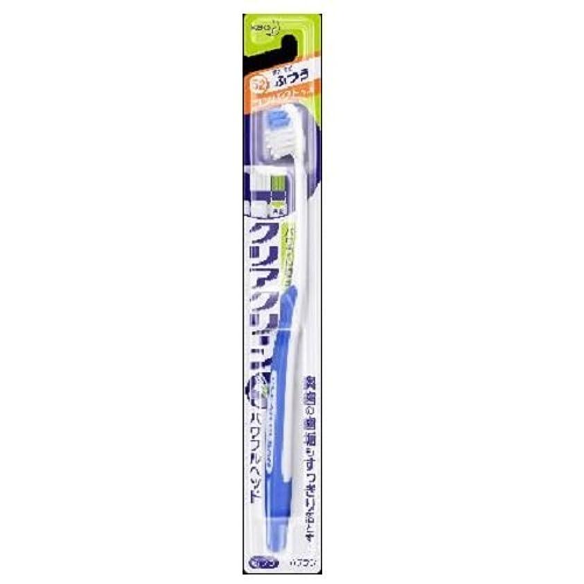 ドラフト密輸の配列【まとめ買い】クリアクリーン 歯ブラシ パワフルヘッド ふつう ×2セット