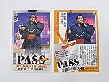 BBM2019 大相撲■レギュラーカード■83/御嶽海 久司/オフショット