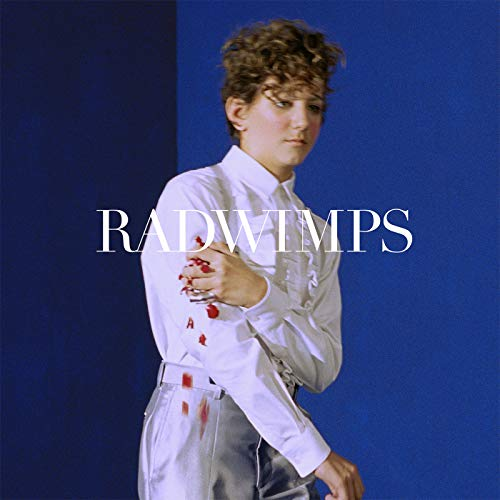[single]サイハテアイニ – RADWIMPS[FLAC + MP3]