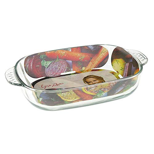 """2.5 qt Premium Glass Baking Dish Casserole Pan""""bakery supplies Cake plates Kitchen sets for Baking stuff Kitchen sets Silicone baking Baking sheet set Baking pans and cookie sheets"""