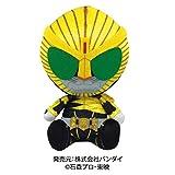 バンダイ(BANDAI) Chibi ぬいぐるみ 仮面ライダー ビースト 二号 ウィザード 平成仮面ライダー20作品記念 1396
