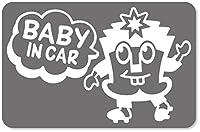 imoninn BABY in car ステッカー 【マグネットタイプ】 No.65 ハーイさん (シルバーメタリック)