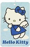 Hello Kitty 077811 Nuovo Deodorante Cartoncino Azzurro Fragola