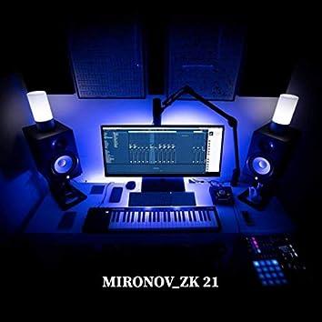 21 (Instrumental Version)