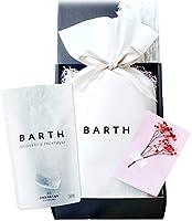 [医薬部外品] BARTH バース 中性 重炭酸 入浴剤 (無添加 無香料 クエン酸)