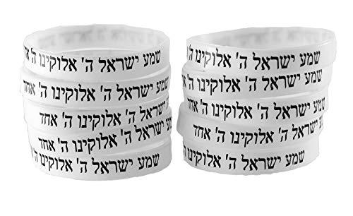 10 Bracelets BLANC CHEMA ISRAËL – Kabbale juive hébraïque bandes caoutchouc