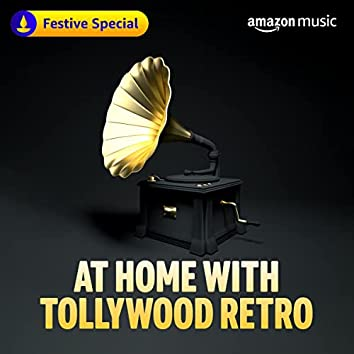 At Home with Tollywood Retro