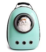 Iiomise ペット バッグ ペット用キャリーバッグ 宇宙船カプセル型ペットバッグ 犬猫兼用 ネコ ニャンコ 犬 バッグ リュック型ペットキャリー 人気ペット鞄 (PC-ミント グリーン)