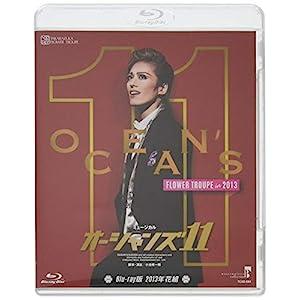 "MASTERPIECE COLLECTION【Blu-ray版】ミュージカル『オーシャンズ11』('13年花組)"""