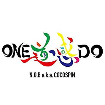 One Do Can Do