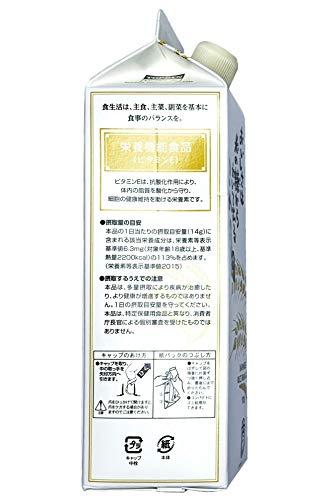 米油【おいしさは米の糠からわいて出るこめ油920g】3本入/国産こめ油okayasu