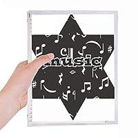 ホワイトとブラックミュージックバー 硬質プラスチックルーズリーフノートノート