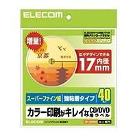 エレコム (まとめ) CD DVDラベル EDT-SDVD2S ×5セット