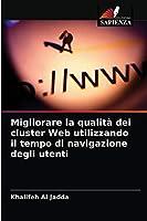Migliorare la qualità dei cluster Web utilizzando il tempo di navigazione degli utenti
