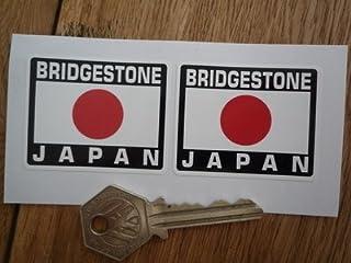 Bridgestone Japan Hinomaru Style Stickers ステッカー デカール シール ブリヂストン ブリジストン 海外限定 50mm x 40mm 2枚セット [並行輸入品]