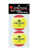 サクライ貿易(SAKURAI) CALFLEX(カルフレックス) テニス やわらか テニスボール ノンプレッシャー ジュニア 2球入り LB-490