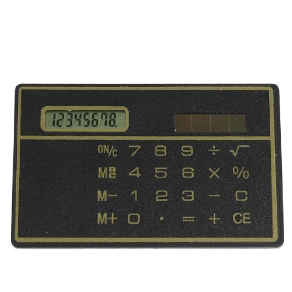 ひばり鈍いリンケージEbuyChX 4列デジタルタッチスクリーンソーラーエネルギー電卓 ブラック/イエロー