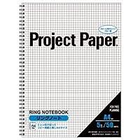 (まとめ) オキナ プロジェクトリングノート A45mm方眼罫 50枚 PNA4S 1冊 【×10セット】