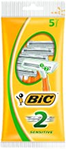 BIC 2 Sensitive Razor - Pack of 5