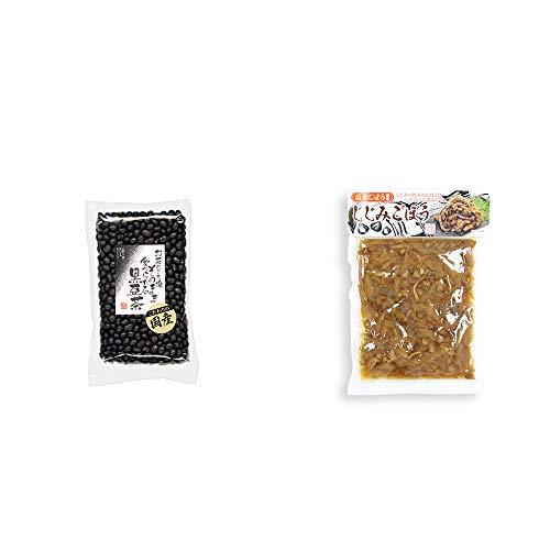 [2点セット] 国産 黒豆茶(200g)・しじみごぼう(300g)