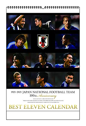 【2021カレンダー】1921-2021歴代日本代表ベストイレブンカレンダー JFA創立100周年記念企画