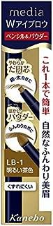 (Kanebo) Media W Eyebrow Pencil & Powder LB-1