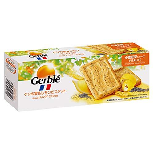 Gerble(ジェルブレ)バイタリティー ケシの実&レモンビスケット 200g 12個入り×1ケース
