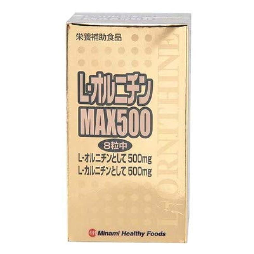 支給最大化する印象ミナミヘルシーフーズ L-オルニチンMAX500 240粒 4945904014233