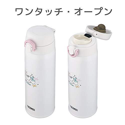 サーモス(THERMOS) 調乳用ステンレスボトル ディズニー ミニー ミルク作りに最適なステンレス製魔法びん 容量0.5L ピンクホワイト (PKW) 500ml JNX-501DS