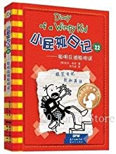 Planners - 1 Book Diary of a Wimpy Kid Jeffkinney volume 21-26 for select Humor Happy Laughter Notes Manga Comic Child Eng...