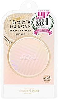 ミシャ テンションパクト パーフェクトカバー No.23 自然な肌色