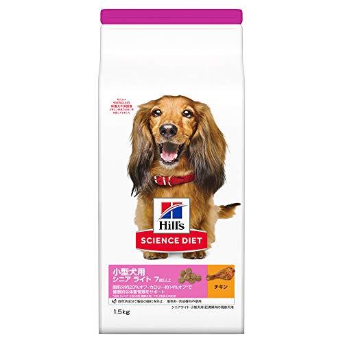 スマートマットライト ヒルズ サイエンス・ダイエット ドッグフード 小型犬用 肥満傾向の高齢犬用 シニアライト 7歳以上 チキン 1.5kg