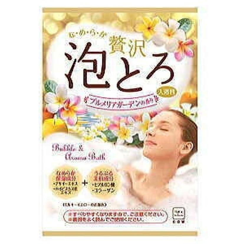 形状オークスマート牛乳石鹸 お湯物語 贅沢泡とろ 入浴料 プルメリアガーデン 30g 16個セット