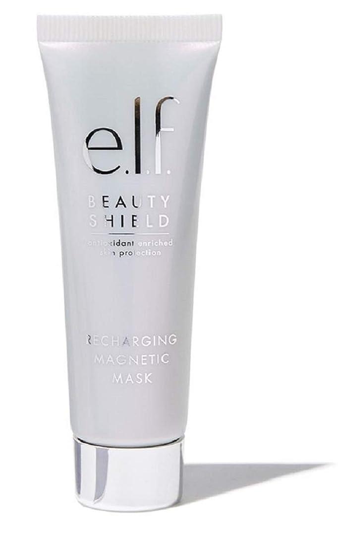 サーフィン自治的三角e.l.f. Cosmetics 磁石マスク パック リフィル(詰め替え50g)