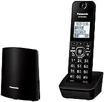 パナソニック デジタルコードレス電話機 迷惑電話対策機能搭載 ブラック VE-GDL45DL-K