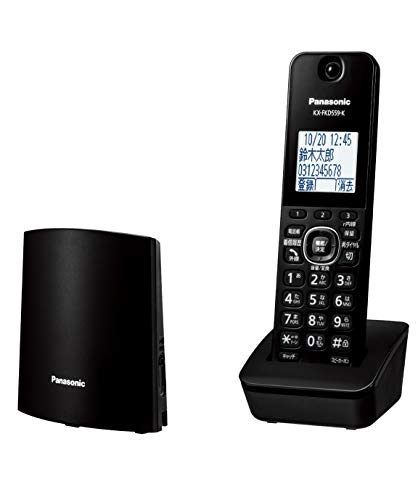 Panasonic VE-GDL45DL-K Digital Cordless Phone with Anti-Spam Function, Black