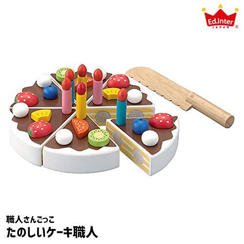森のあそび道具 たのしいケーキ職人