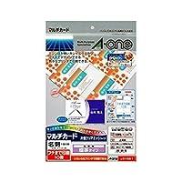 エーワン マルチカード名刺プリンタ兼用片面標準10 51681 (× 2 パック)