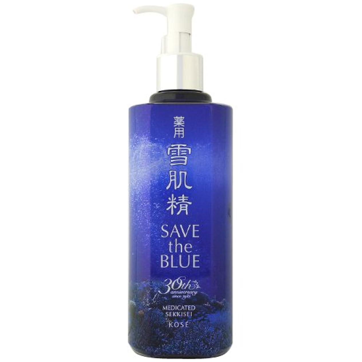 つぶやき喜劇共同選択コーセー 薬用 雪肌精(SAVE the BLUE ボトル) 500mL 【限定】
