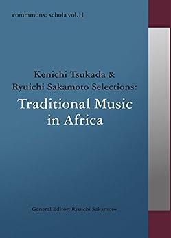 [坂本 龍一, 塚田 健一, 小沼 純一, 分藤 大翼, 川瀬 慈]のcommmons: schola vol.11 Kenichi Tsukada & Ryuichi Sakamoto Selections:Traditional Music in Africa commmons schola