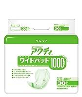 日本製紙クレシア アクティ ワイドパット1000 30枚×4
