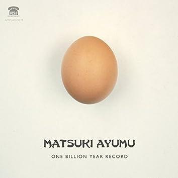 One Billion Year Record