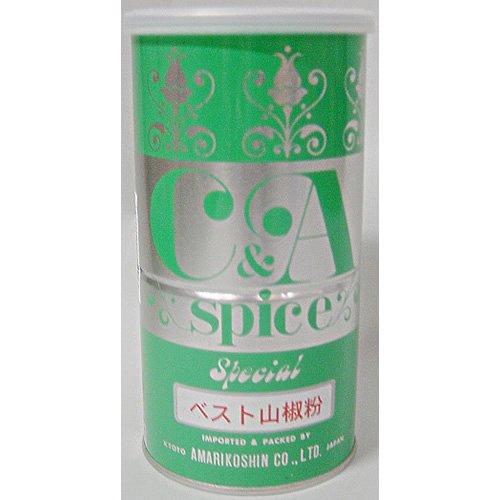 甘利香辛食品 ベスト山椒粉 250g