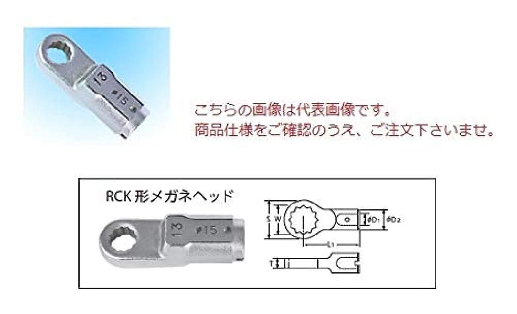 短命従うジャーナル中村製作所 メガネヘッド(RCK形) 200RCK41 《交換ヘッド》