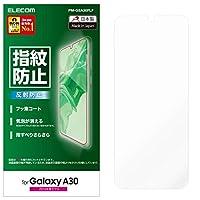 エレコム Galaxy A30 フィルム SCV43 [指紋がつきにくい] 指紋防止 反射防止 PM-GSA30FLF