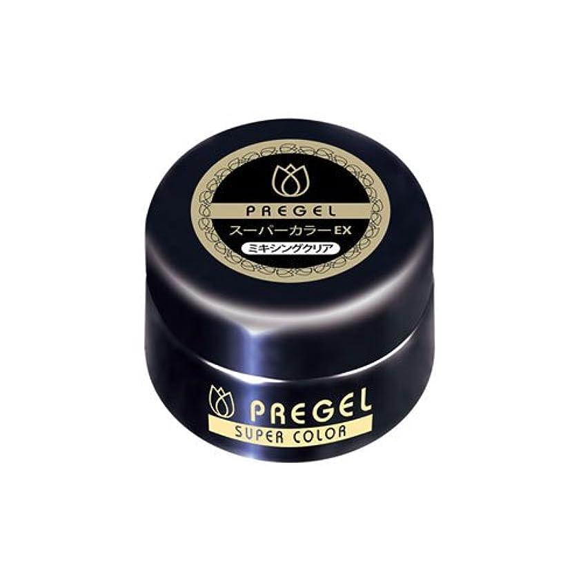 よろめくきちんとした表示プリジェル スーパーカラーEX ミキシングクリア 4g  カラージェルの薄め用ジェル UV/LED対応