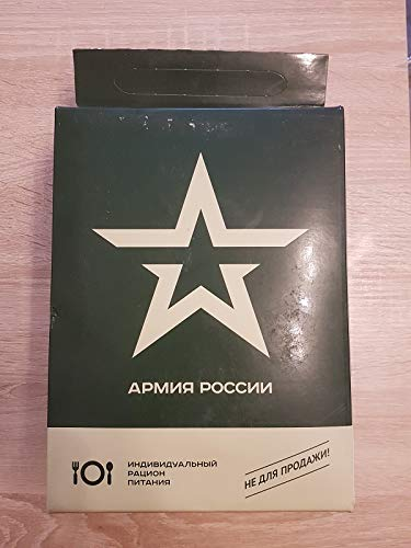 Armee Russisches EPA 24h IRP MENÜ 5 MRE Meal Ready to EAT Russland Army Food BW NOTRATION